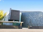 CAFA Museum's Tech Triennale Falls Victim to Virus