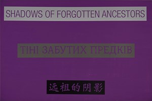 Shadows of Forgotten Ancestors 2 远祖的阴影 2 by David Diao contemporary artwork