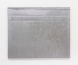 Ag No. 7 by Liu Wei contemporary artwork