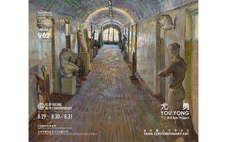 Courtesy Tang Contemporary Art, Beijing.