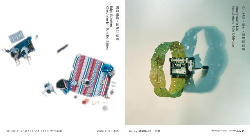 ↻ Chen Wan-Jen and Juan Zamora Duo Solo Exhibition