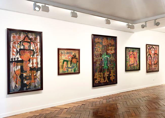 Exhibition view: Le Trieu Dien, Traces, Galerie Dumonteil, Paris (20 March–30 April 2021). Courtesy Galerie Dumonteil.