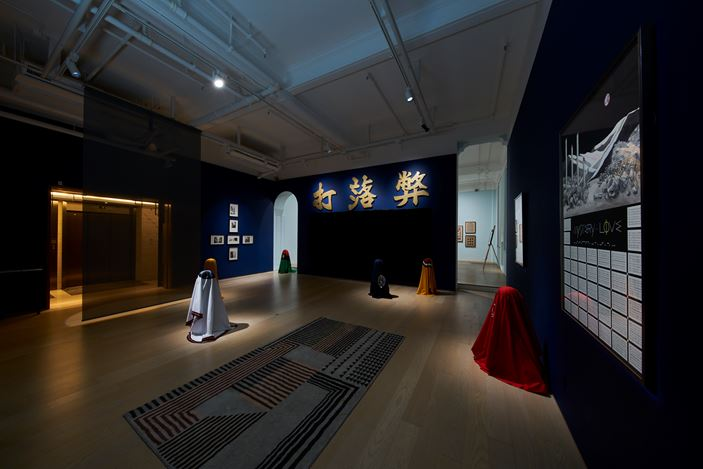 Exhibition view: Ho Sin Tung, Swampland 沼澤地, Hanart TZ Gallery, Hong Kong (9 January–29 February 2020). Courtesy Hanart TZ Gallery. Photo: South Ho Siu Nam.