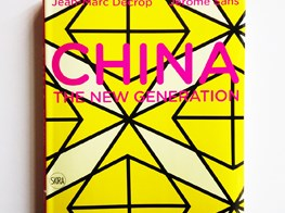 China: The New Generation