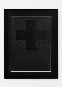 Tukua te Karakia ki te Ao by Brett Graham contemporary artwork print