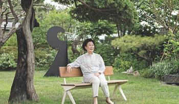 Hyun-Sook Lee