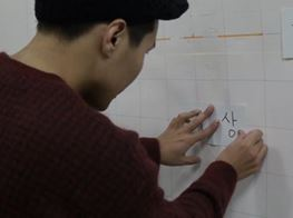 Blurred Lines by Jiho Won