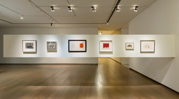 Contemporary art exhibition, Sanyu, An Intimate View: Sanyu's Small Masterpieces at Eslite Gallery, Taipei