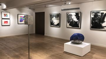 Contemporary art exhibition, Group Exhibition, Art Basel Pop-Up Exhibition: Contemporary Forms of Ink Painting at Alisan Fine Arts, Hong Kong