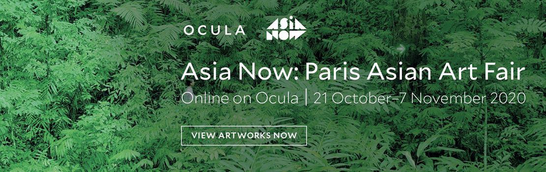 Asia Now Paris