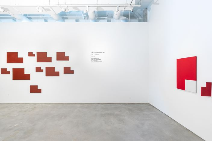 Exhibition view: Group Exhibition,Cross-cuts, Galeria Nara Roesler, New York (12 January–13 February 2021). Courtesy Galeria Nara Roesler. Photo:Charles Roussel.