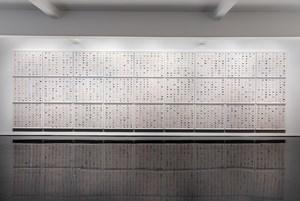 Mixed Emotions 2006–2007 by Dan Moynihan contemporary artwork