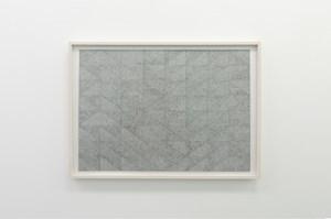Parallel Bend 51 by Giulia Ricci contemporary artwork