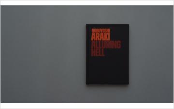 Nobuyoshi Araki: Alluring Hell