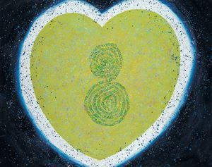Cuore nell'Universo-4 by Hsiao Chin contemporary artwork