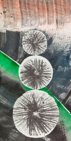 Memories in Circles by Chu Ko contemporary artwork