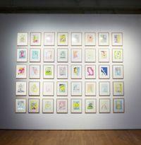 Vollmond im Widder by Sigmar Polke contemporary artwork print