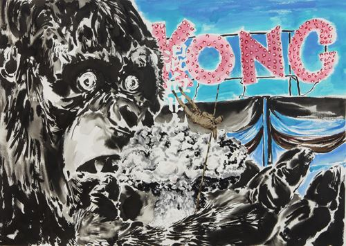 Kong by Chen Xingye contemporary artwork