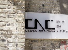 Chronus Art Center