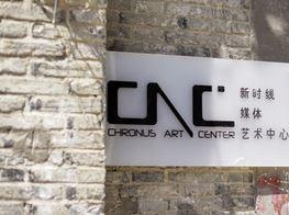 Chronus Art Center