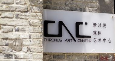 Chronus Art Center contemporary art