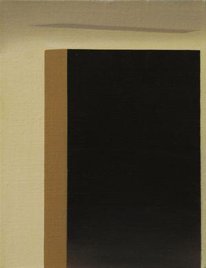 Nightfall 6 by Yang Bodu contemporary artwork painting