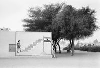 Untitled (4), from the series 'The Mark on the Wall' by Gauri Gill contemporary artwork print