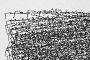 Poem of Al-Mutanabbi by Nicène Kossentini contemporary artwork 3