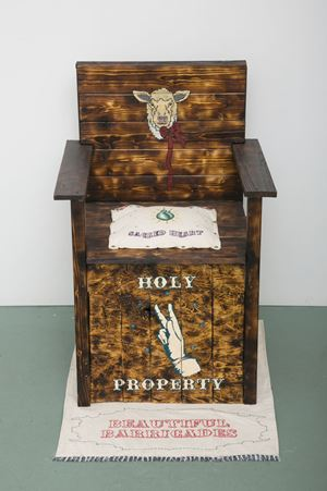 Holy Property by Koichiro Takagi contemporary artwork