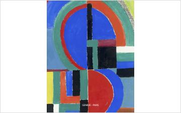 E-Catalogue : Art Elysées 2017