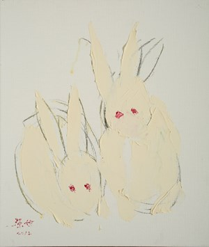 Two Rabbits 《二兔仔》 by Yeh Shih-Chiang contemporary artwork