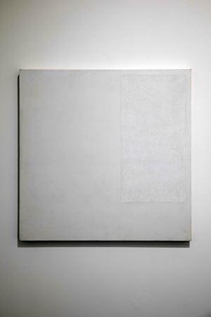 St n°48 by Henryk Stazewski contemporary artwork