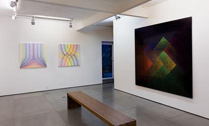 Exhibition view: Julio Le Parc, obras recentes, Galeria Nara Roesler, Rio de Janeiro (25 September–14 November 2018). Courtesy Galeria Nara Roesler.