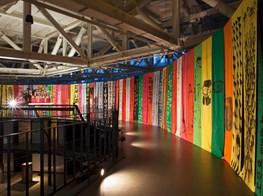Gwangju Biennale: Imagined Borders