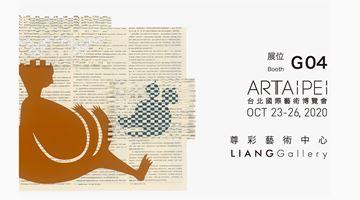 Contemporary art art fair, Art Taipei at Liang Gallery, Taipei, Taiwan