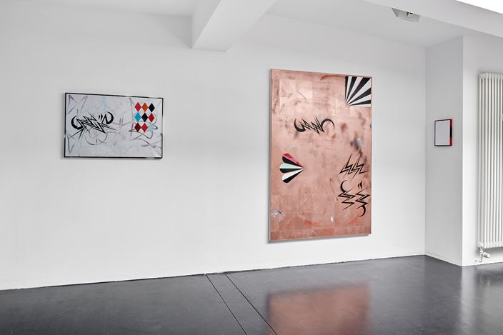 Exhibition view: Group Exhibition,Adieu to Old England, The Kids are Alright, CHOI&LAGER Gallery, Cologne (22 November 2019–16 February 2020). Courtesy CHOI&LAGER Gallery.