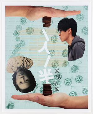 KC Poh - Sharing and Giving by Amanda Heng contemporary artwork