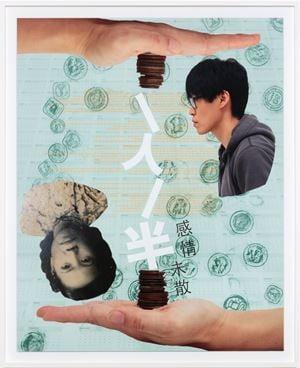 KC Poh - Sharing and Giving by Amanda Heng contemporary artwork
