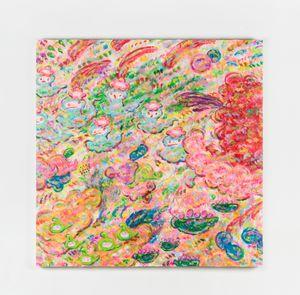 Untitled (ARP21-05) by Ayako Rokkaku contemporary artwork