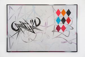 Ikyria by Robin Seir contemporary artwork