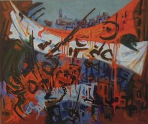 Revolution by Mohammed Khadda contemporary artwork