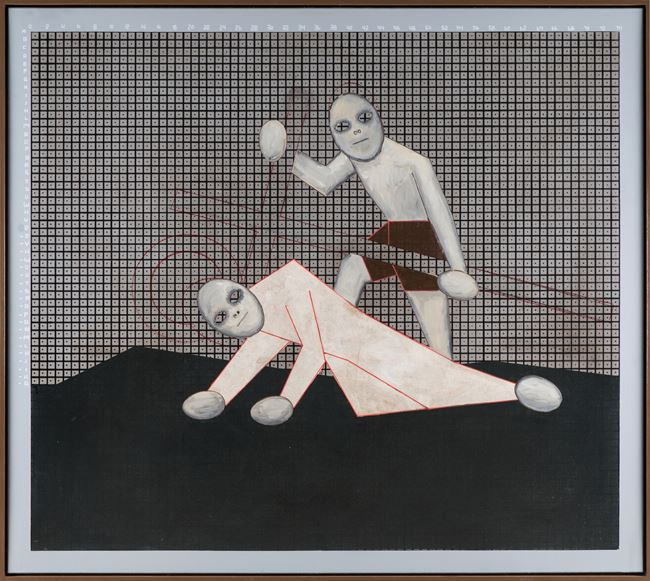 7. A.O.: Setting personal bounderies means you don't have to be scared of other people any more by Thomas Zipp contemporary artwork