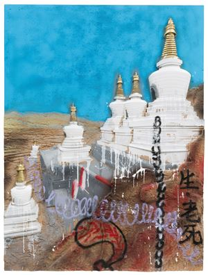Recollection Pierces the Heart - Stupas by Tianzhuo Chen contemporary artwork