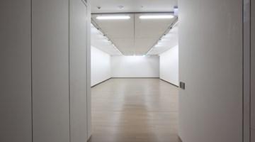 Eslite Gallery contemporary art gallery in Taipei, Taiwan