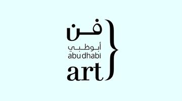 Contemporary art art fair, Abu Dhabi Art 2017 at Lisson Gallery, Lisson Street, London, United Kingdom