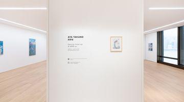 Contemporary art exhibition, Aya Takano, beginning, liminal, ego at Perrotin, Hong Kong