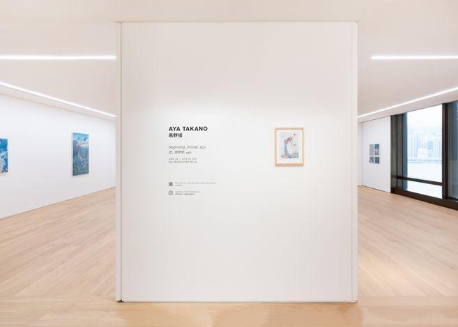 Exhibition view: Aya Takano, beginning, liminal, ego, Perrotin, Hong Kong (26 June–24 July 2021).©2021 Aya Takano/KaikaiKiki Co.,Ltd. All Rights Reserved. Courtesy Perrotin.