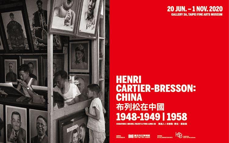 Henri Cartier-Bresson in China (布列松在中國1948–1949|1958)