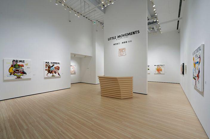 Exhibition view: Sebastian Chaumeton, Little Movements, Whitestone Gallery, Taipei (14 August–19 September 2021). Courtesy Whitestone Gallery.