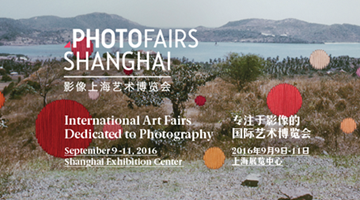 Contemporary art exhibition, PHOTOFAIRS Shanghai at Leo Gallery, Shanghai